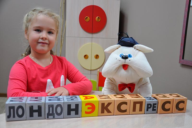 Чтение для детей дошкольного возраста в London Express Junior