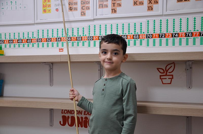 Курс обучения чтению в детской школе London Express Junior